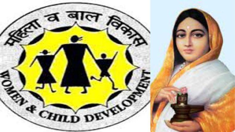 अहिल्यादेवी होळकर पुरस्कारासाठी प्रस्ताव पाठवा; महिला व बाल विकास विभागाचे आवाहन