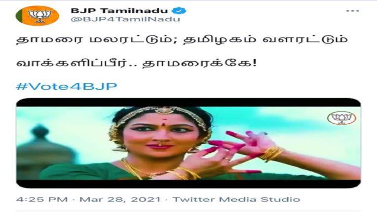 BJP for tamilnadu