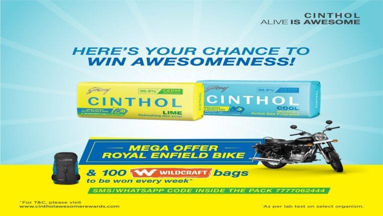 'सिन्थॉल'च्या प्रत्येक खरेदीवर ग्राहकांना 'रॉयल एनफील्ड बाइक जिंकण्याची संधी; 'सिन्थॉल सोप'तर्फे 'सिन्थॉल ऑसम रिवॉर्ड्स' उपक्रम