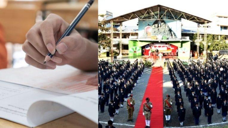 इंडियन मिलीटरी कॉलेजमधील प्रवेशासाठी ५ जूनला परीक्षा; सातवीतील मुलांना लष्करी शिक्षणाची संधी
