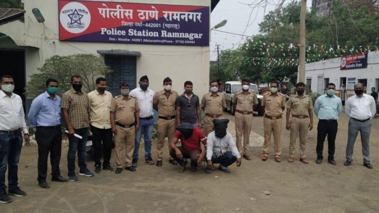 भरदिवसा दरोडा टाकणाऱ्यांना अटक; रामनगर पोलिसांची विशेष कामगिरी