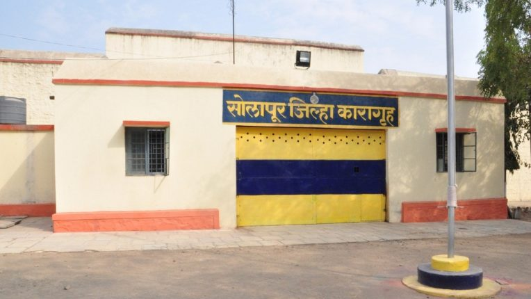 Shirla Corona in Solapur Jail; 13 Prisoner Corona tested positive