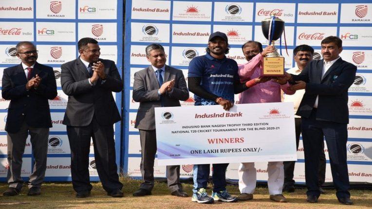 आंध्र प्रदेशाच्या अंध संघाने जिंकली टी २० क्रिकेट स्पर्धा