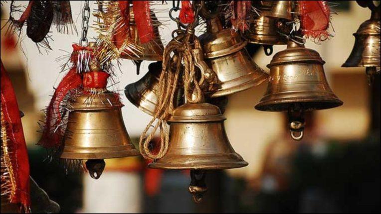मंदिरात घंटा का वाजवतात 'हे' आहे कारण, घंटेच्या आवाजाने देवता प्रसन्न होऊन भक्तांवर करतात कृपेचा वर्षाव ; जाणून घ्या सविस्तर