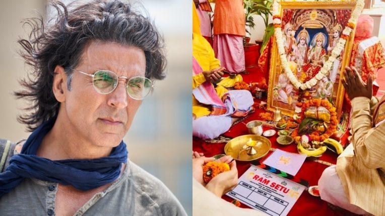 राम सेतू'च्या चित्रीकरणाला सुरुवात, अक्षयचा फर्स्ट लूक आला समोर, चाहत्यांनी दिल्या या कमेंट्स!