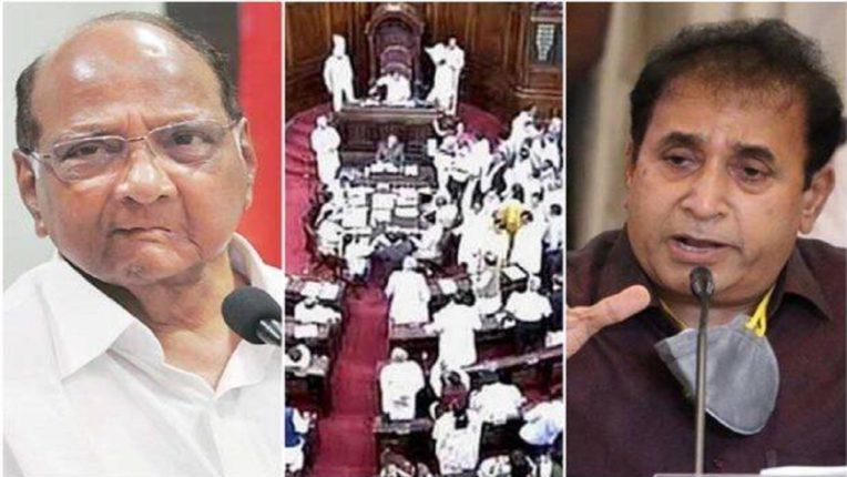 संसदेत गदारोळ! BJP म्हणते महाराष्ट्राचे गृहमंत्री करतायेत वसुली, शरद पवार म्हणतात-वाझे आणि गृहमंत्र्यांची भेटच झाली नाही