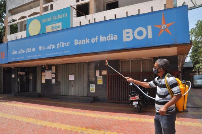 त्र्यंबक नाका बॅंक ऑफ इंडियाची शाखा तीन दिवस बंद ; बँकेतील कर्मचारी कोरोनाबाधित आढळल्याने घेतला निर्णय
