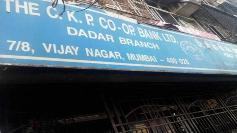 The CKP Bank's license must be revoked; High Court refuses to intervene