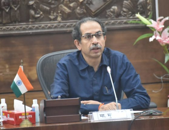 Chief Minister Uddhav Thackeray held an important meeting; Important orders given to the administration to review the situation