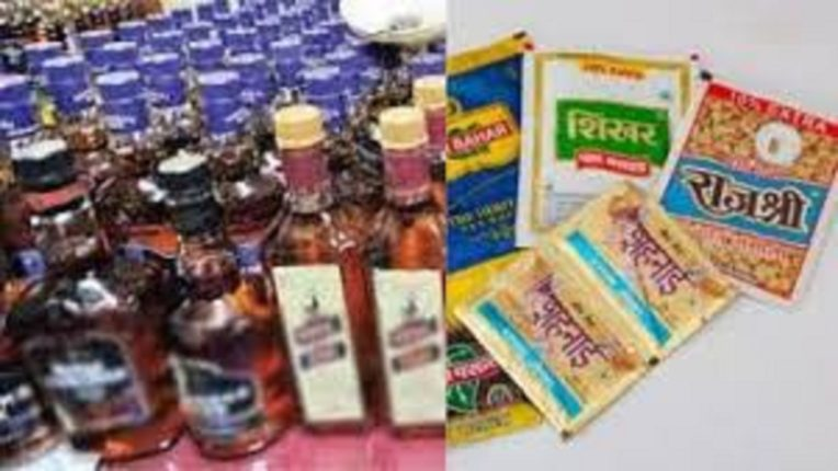 I would commit suicide if I was not given alcohol and gutkha Dhingana of a corona patient at Jalgaon covid Center