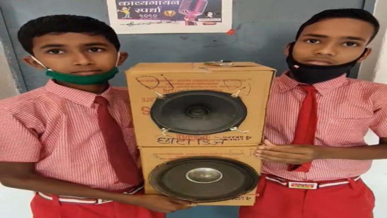 dj maker students of palghar