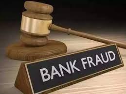 बँक फ्रॉड प्रकरण: हैदराबादहून दोघांना अटक; १३ जणांना २२ मार्चपर्यंत पोलीस कोठडी