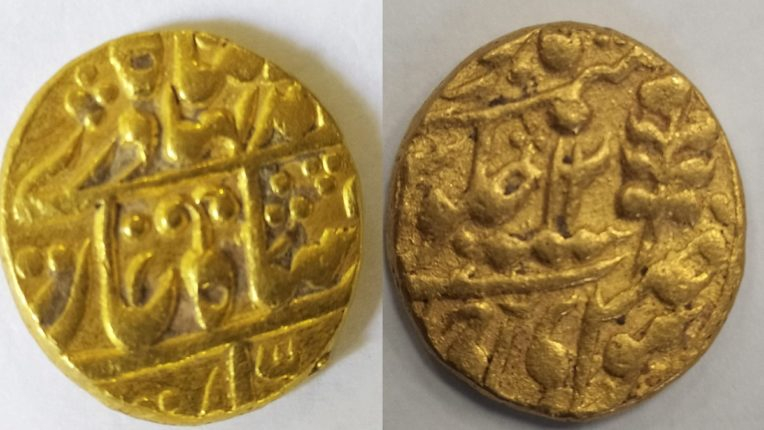 A handful of gold found during excavations is not found in stories, novels or movies, but in Chikhali; Police seize historic gold coins