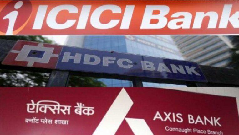 जर तुमचं बँक खातं 'या' बँकेमध्ये असेल तर सावधान, सायबर अटॅकर्सचा होतोय हल्ला; जाणून घ्या नाहीतर गमवाल…