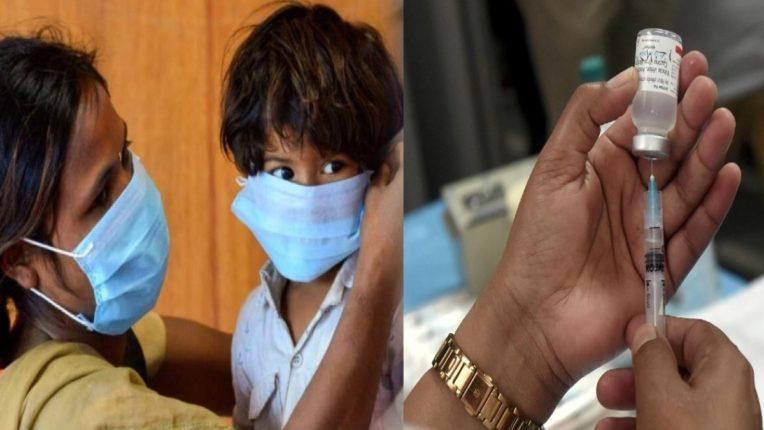 Corona Vaccine Updates: आता १२ वर्षांखालील मुलांवर कोरोना लसीचे होणार सत्याचे प्रयोग; चाचणी सुरु