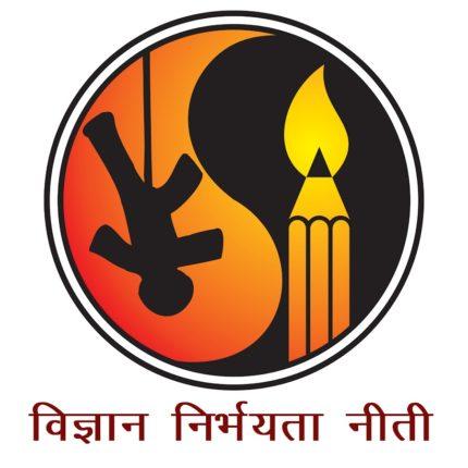 महाराष्ट्र अंधश्रध्दा निर्मुलन समितीकडून खडकी आणि आकुर्डीत परिसरातील झाडे 'करणी' मुक्त