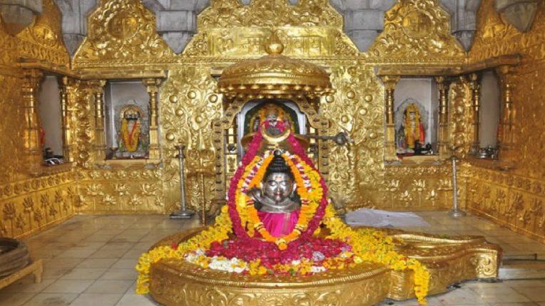 बम बम भोले… मंदिरांमध्ये गर्दी नको, घरबसल्या घ्या महादेवाचं ऑनलाईन दर्शन…पाहा सजलेली मंदिरं आणि PHOTO