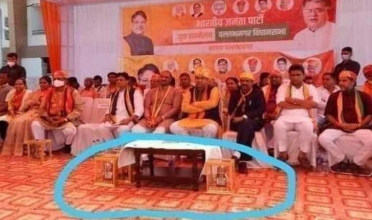 maharana pratap photo kept near feet