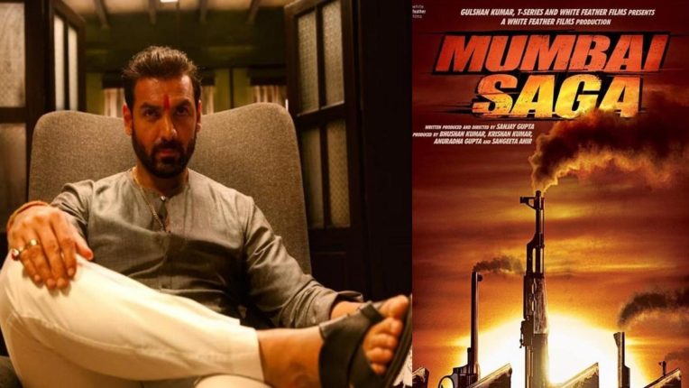 """Pave the way for screening of """"Mumbai Saga""""; The petition was filed by the gangster's family"""