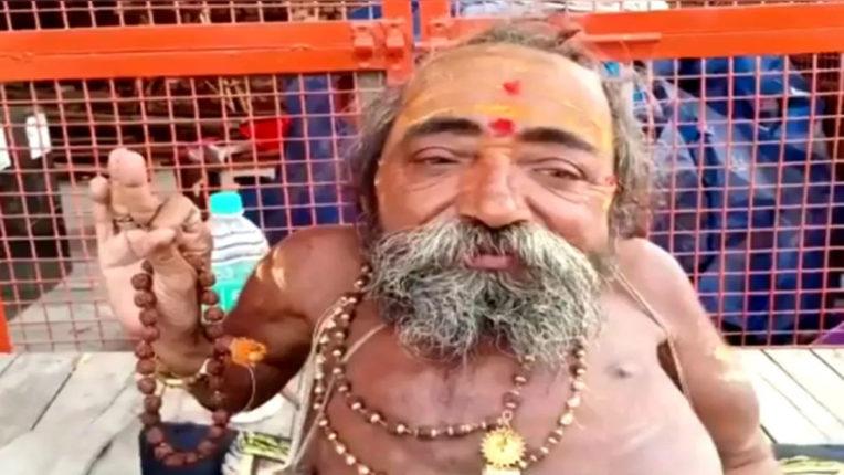 narayan nand maharaj