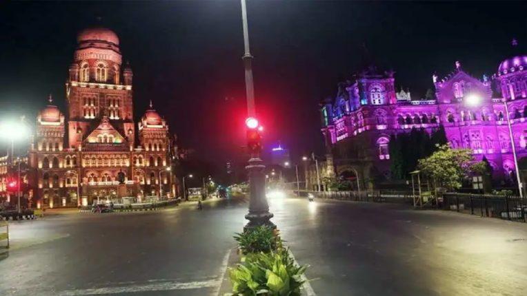 मुंबईत आजपासून रात्रीची जमावबंदी होणार सुरू ; मुंबई महापालिकेचा महत्त्वाचा निर्णय
