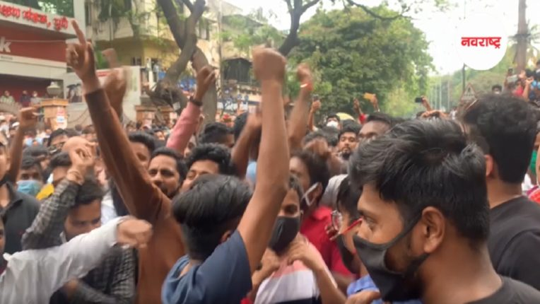 Massive commotion in Pune postpones MPSC exams - Thousands of students take to the streets; Crowd obstruction obstruction police nausea