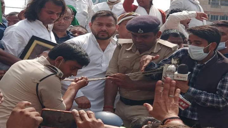 rjp protest at bihar assembly