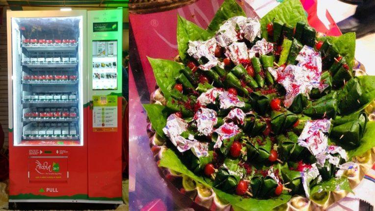 shaukeen automatic paan dispensing machine in Pune nrvk