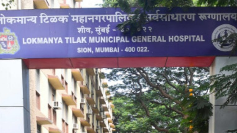 MBBS student infected with corona despite taking both doses; Types at Sion Hospital, Mumbai