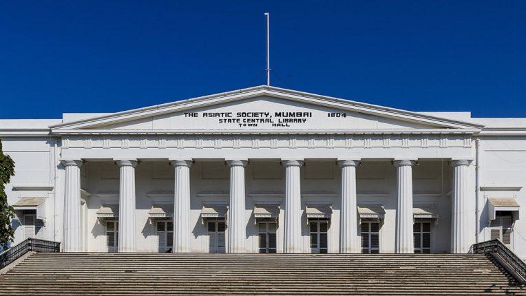 एशियाटिक ग्रंथालयाला राष्ट्रीय संस्थेचा दर्जा द्यावा; मराठी भाषा मंत्री सुभाष देसाई यांचे केंद्राला पत्र