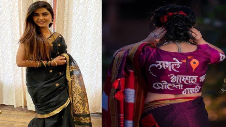अभिनेत्री प्राजक्ता गायकवाडनंतर विणा जगतापने सोडली मालिका, आता 'ही' अभिनेत्री दिसणार आर्याच्या भूमिकेत!