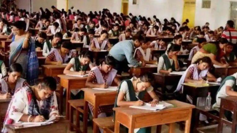 दहावी, बारावीच्या विद्यार्थ्यांचा जीव टांगणीला; परीक्षांबाबत संभ्रम