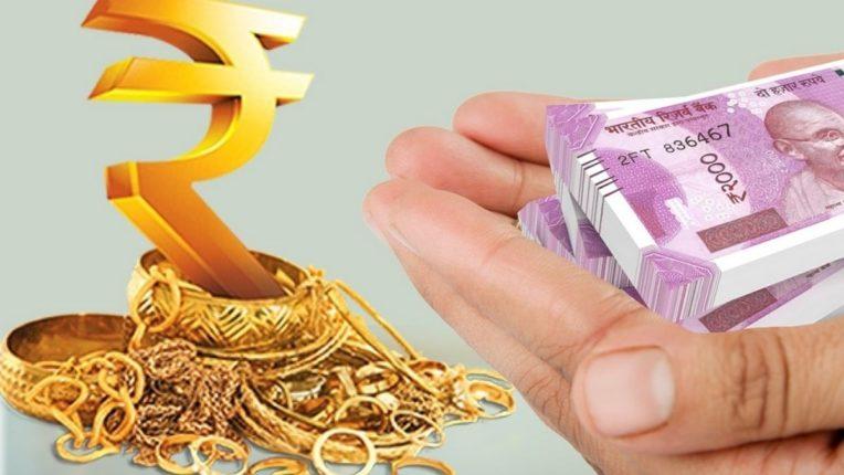गरजा पूर्ण करण्यासाठी सोने गहाण ठेवण्याकडे कल; सोनं तारण ठेवण्यात 86% वाढ