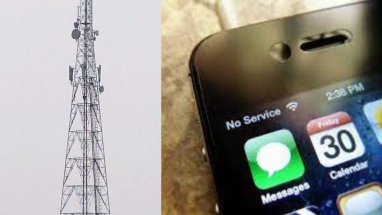 चोपा परिसरातील मोबाईल नेटवर्क नॉट-रिचेबल; शासकीय ऑनलाईन कामे ठप्प
