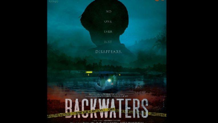 'बॅकवॉटर्स', केरळमध्ये बेपत्ता झालेल्या लहान मुलाची रहस्यमय कथा लवकरच प्रेक्षकांच्या भेटीला!