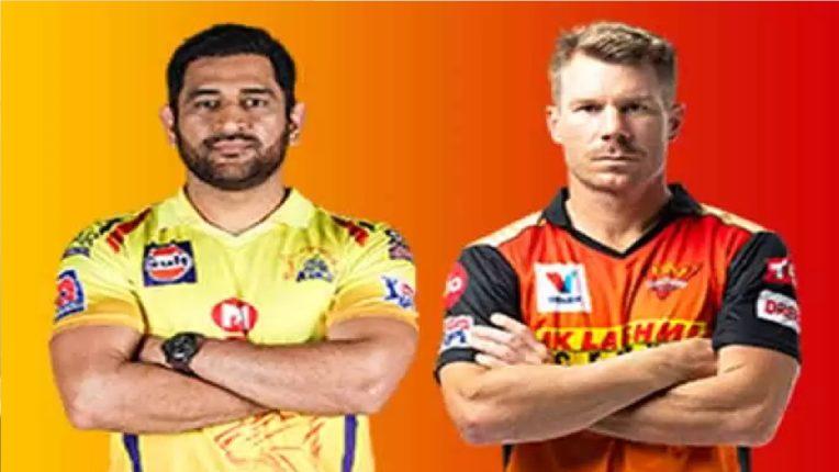 चेन्नई सुपर किंग्स आणि सनरायजर्स हैदराबाद यांच्यात आज होणार जुगलबंदी, आव्हानासाठी दोन्ही संघ सज्ज