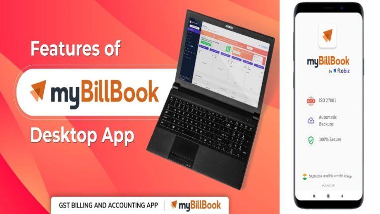 महाराष्ट्रात ६ महिन्यांत ७ लाखांहून अधिक लघु व मध्यम उद्योगांचे डिजिटायझेशन झाले; myBillBook मुळे काही मिनिटांतच होते व्यवसायाचे डिजिटायझेशन, वाचा सविस्तर