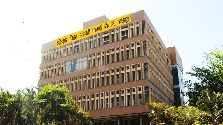 कोल्हापूर जिल्हा मध्यवर्ती सहकारी बँकेला १४७ कोटी ढोबळ नफा; बँकेचे अध्यक्ष व ग्रामविकास मंत्री हसन मुश्रीफ यांची माहिती
