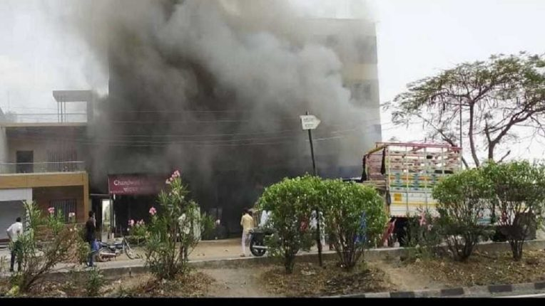 Nashik The Covid Center building caught fire on the opening day; Citizens are frightened by the smoke