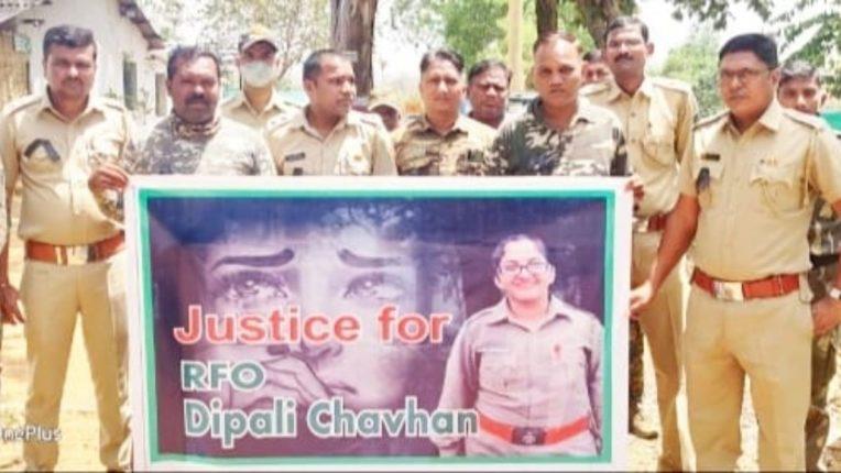 वनपरिक्षेत्रात कर्मचाऱ्यांनी पाळला निषेध दिवस; दीपाली चौहान यांना न्याय देण्याची मागणी
