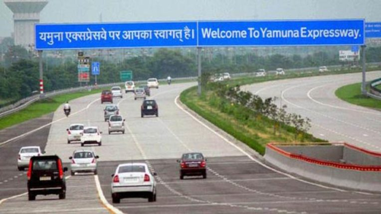 Yamuna Express Waver Theft