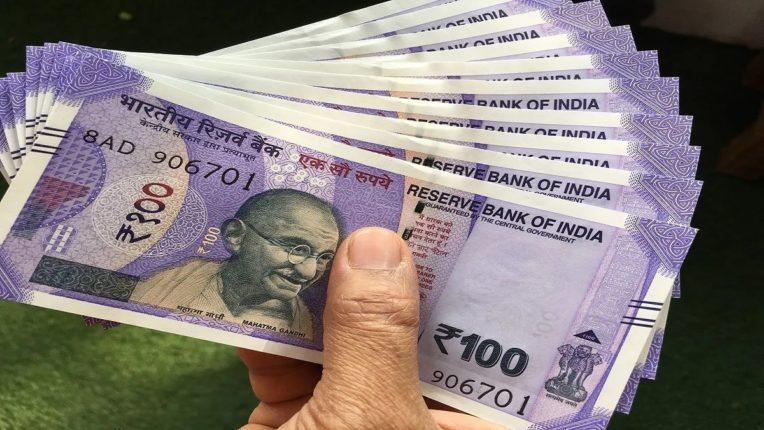 RBI आणतेय १०० रुपयांची नवी नोट, कितीही वेळा भिजली तरी फाटणार नाही; अशी आहेत खास वैशिष्ट्ये