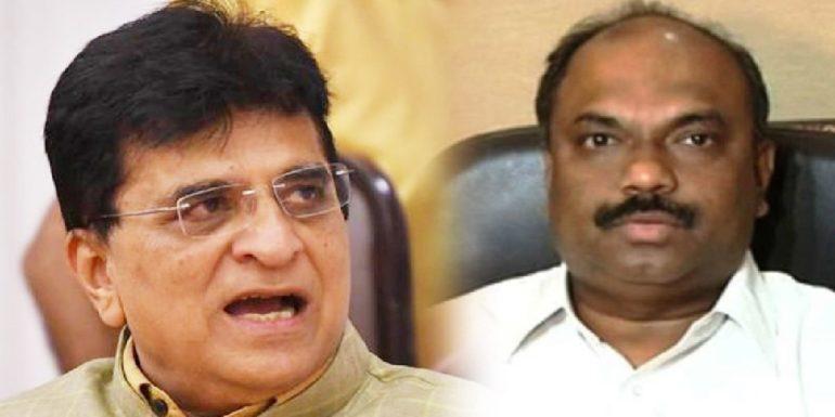 Anil Parab's business partner found with Sachin Vaze's Prado car; Kirit Somaiya's sensational allegation