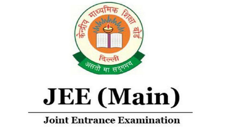 NEET-PG Following JEE Main Exam Postponed