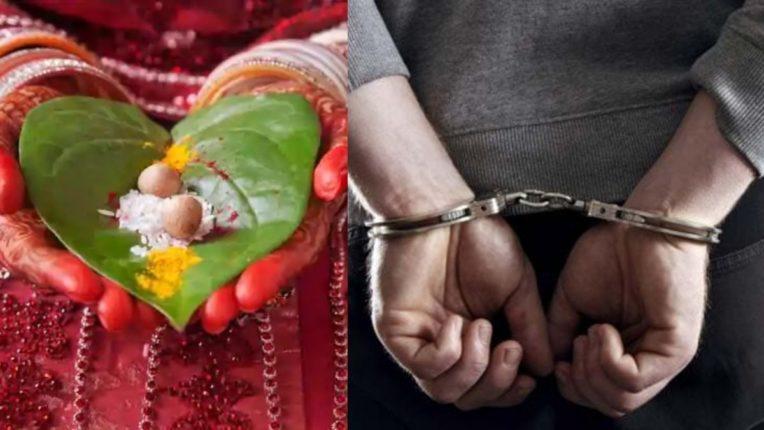 लग्नाच्या नावाआड फसवणूक करणाऱ्या टोळीला मारवड पोलिसांनी ठोकल्या बेड्या; एकाच तरुणीचे अनेकांशी लावले विवाह
