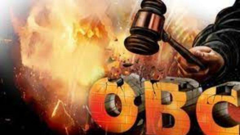 ओबीसींच्या प्रश्नांवरही विधानसभेचे विशेष अधिवेशन घ्या; नॉन पोलिटिकल ओबीसी एससी एसटी सोशल फ्रंटची मागणी