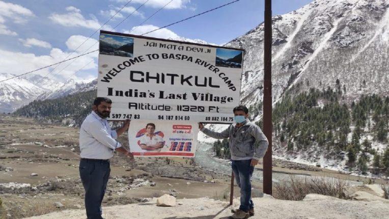 स्पाइस मनीने भारतातील सर्वात शेवटचे गाव, हिमाचल प्रदेशातील चितकुलमध्ये सुरु केली पहिली एटीएम सेवा