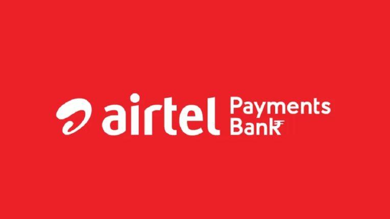 ग्राहकांचा फायदाच फायदा : Airtel पेमेंट बँकने 1 लाख रुपयांपेक्षा जास्त ठेवींवर वार्षिक 6% व्याज दर जाहीर केले; अंमलबजावणी करणारी पहिली पेमेंट्स बँक ठरली