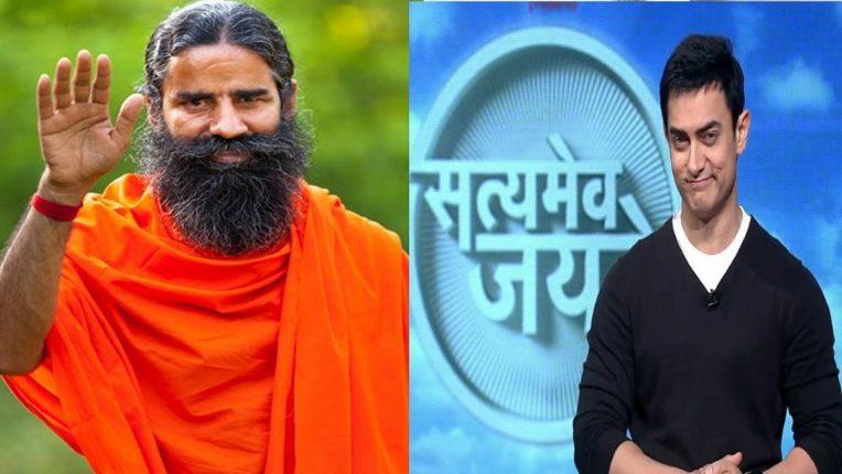 'आमीर खानविरूद्ध मोर्चा काढ', रामदेव बाबांनी 'तो' जूना VIDEO शेअर करत ओढलं वादात!