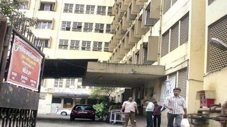 bhabha hospital